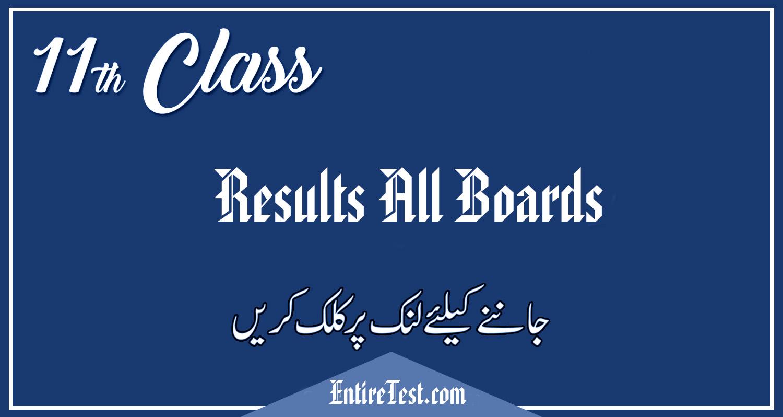 11th Class Result 2021 – ICS, FSC, FA, ICOM – 1st Year Result