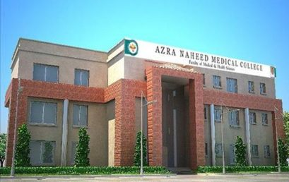 Azra Naheed Medical College Admission 2021 Last Date [Fee Structure]