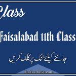 BISE Faisalabad 11th Class Result 2021 -  FSC, ICOM, ICS, FA