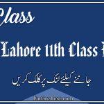 BISE Lahore 11th Class Result 2021 - FSC, ICOM, ICS, FA