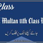 BISE Multan 11th Class Result 2021 - FSC, ICOM, ICS, FA
