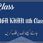 BISE AGA KHAN 11th Class Result 2021 - FSC, ICOM, ICS, FA