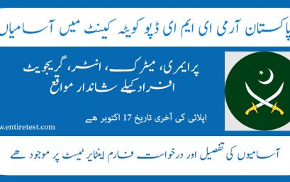 Pakistan Army 306 Spares Depot EME Quetta Cantt Civilians Jobs 2021
